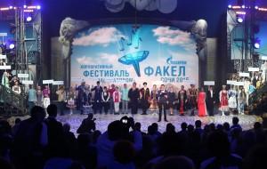 Открытие фестиваля Факел в Сочи
