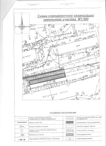 схема участка М1-500