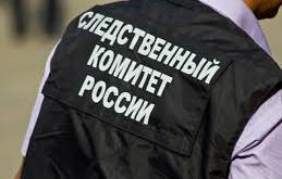 Сотрудники сочинского банка подозревается в мошенничестве