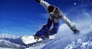 В Сочи погиб сноубордист на скальном участке, который в народе называют «Суицид»