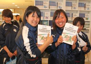 японкские футболистки