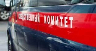 Следователи возбудили уголовное дело в отношении мужчины, который с ножом напал на сотрудницу банка