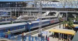 На вокзале в Сочи задержали молодого человека с 1,7 кг наркотика