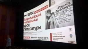 teatr18-04-2016