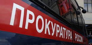 Три сочинских прокурора уволились по собственному желанию после проверки их работы