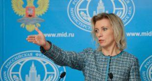 Пресс-секретарь МИДа станцевала «Калинку» на саммите Россия-АСЕАН