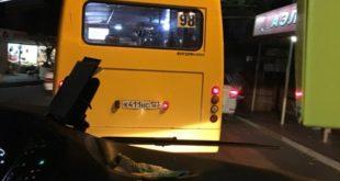 Водитель городского автобуса №98 неоднократно нарушил ПДД