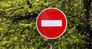 С 1 июня ограничат въезд иногородних автобусов в Сочи