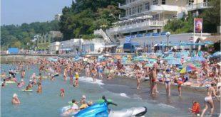 Итоги туристического лета подведут в Сочи