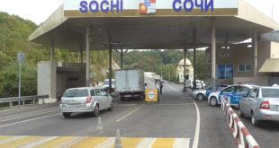 Почти 800 тысяч рублей фальшивых купюр пытались провезти в Сочи