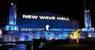 «Новая волна» ограничит автодвижение в Сочи
