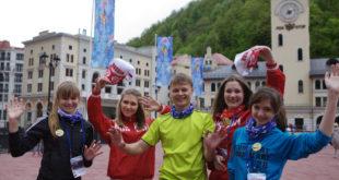 Ленинград» и Гагарина станут хедлайнерами новогодней программы Сочи