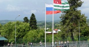 Туристы из-за любопытства пересекли российско-абхазскую границу