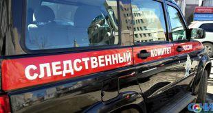 Полуторагодовалая девочка погибла, упав с 8 этажа гостиницы Сочи