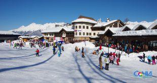 Красная Поляна возглавила топ-10 лучших горнолыжных курортов России