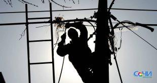 Жители ряда посёлковСочиостаются без электричества после разгула стихии