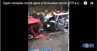 Один человек погиб и трое в больнице после ДТП возле пансионата «Шексна»