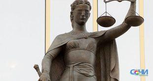 Сочинский полицейский подозревается в мошенничестве