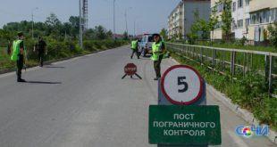 Пограничники в Сочи задержали мужчину, который находился в международном розыске