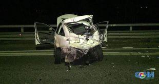 Два человека пострадали в ДТП на автодороге Адлер-Красная Поляна