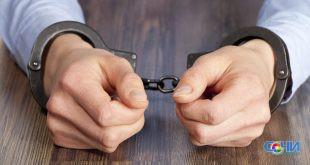 Конвоира сочинского ИВС обвинили в гибели сбежавшего арестанта