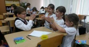 Поект инклюзивного образования реализуют в Сочи