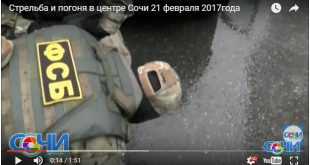 Сотрудники ФСБ задержали в Сочи мошенников из Саратова