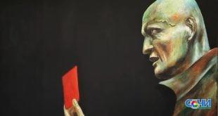 Найдена одна  из семи, похищенных картин в аэропорту Сочи