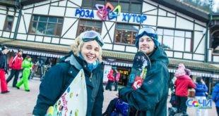 """Студенческий фестиваль пройдет на курорте """"Роза Хутор"""""""