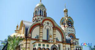 Православные экскурсионные маршруты открывают в Сочи