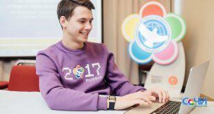 Сочинцы могут выбрать талисман всемирного фестиваля молодежи и студентов