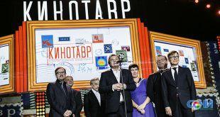 Кинотавр пройдет в Сочи с 11 по 18 сентября
