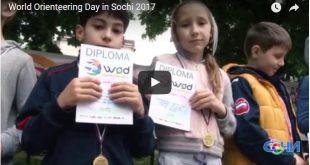 Международный день спортивного ориентирования отметили в Сочи