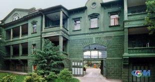 «Вертолеты России» стали совладельцем санатория «Зеленая роща»
