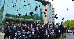 Дипломы спортивных менеджеров вручили выпускникам РМОУ