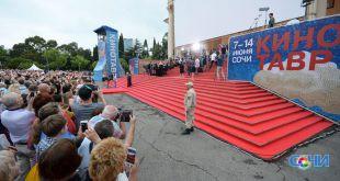 Жесткие меры безопасности введены на Кинотавре в Сочи
