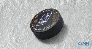 Sochi Hockey Open — лучший турнир лета