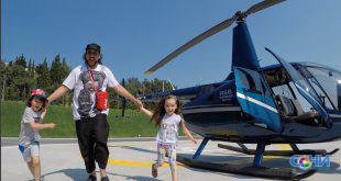 Киркоров гастролирует по Черноморскому побережью на личном вертолете