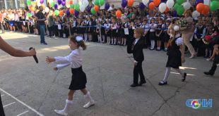 Начало учебного года, первый звонок и юбилей 8 гимназии отмечают  в Сочи