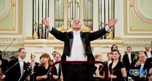 Концерт симфонического оркестра пройдет в горах курорта «Роза Хутор»