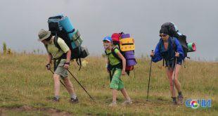 Семейный квест пройдет в День туризма в Сочи