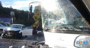 ДТП с участием пассажирского автобуса произошло в Дагомысе