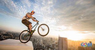 Лучшие BMX-райдеры России покажут зрелищные трюки в экстрим-парке Сочи