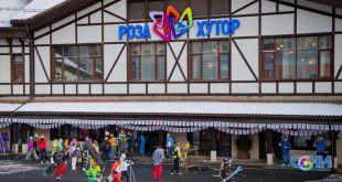Ски-пасс с открытой первой датой катания вводят на курорте «Роза Хутор»