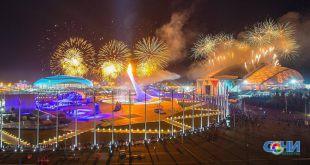 Перспективы олимпийского наследия обсудили в Сочи