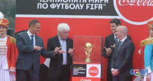 Кубок Чемпионата мира по футболу представили в Сочи — фото, видео