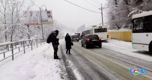 Госавтоинспекция Кубани предупреждает о возможных осложнениях ситуаций на дорогах