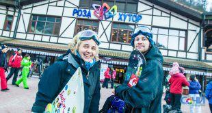 Курорт «Роза Хутор» открыл новый сервис