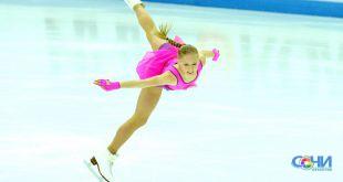Соревнования по фигурному катанию стартовали в Сочи