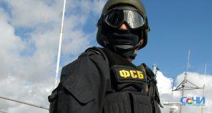 На российско-абхазской границе пресечена попытка контрабандного провоза огнестрельного оружия.
